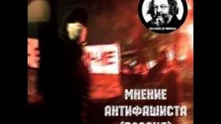 Antifascist Attitude – magyar felirattal