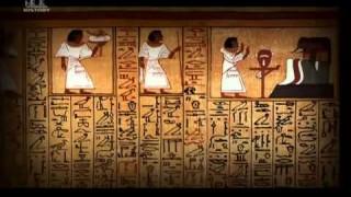 Az egyiptomi Halottak Könyve