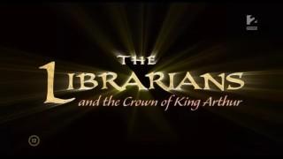 Titkok könyvtára – Artur király koronája