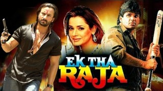 Ek Tha Raja | Full Hindi HD Movie | Sunil Shetty, Saif Ali Khan, Neelam | HD
