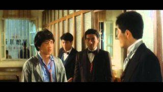 Jackie Chan – A nagy balhé 2 (Teljes film, magyar)