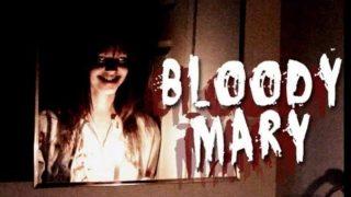 Bloody Mary (teljes film 2006 horror)